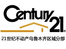 乌鲁木齐21世纪房产网